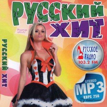 ЯндексРадио
