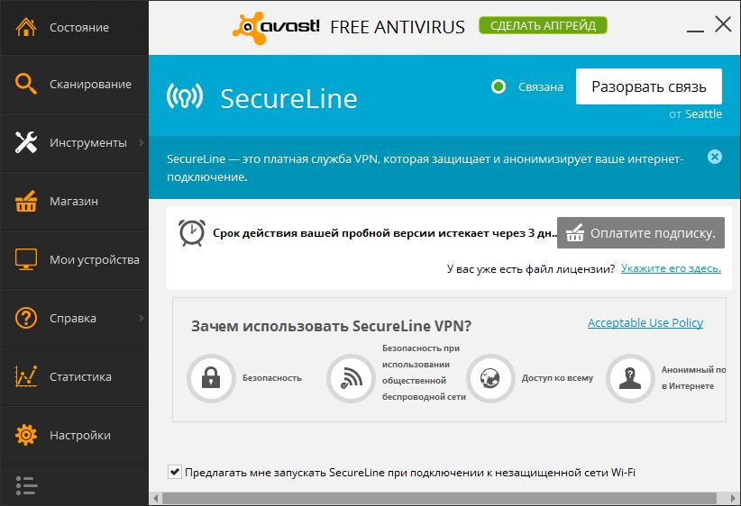 download avast for windows server 2012