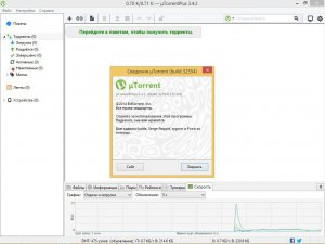 µTorrent 3.4.2 Build 32354 Stable RePack (& Portable) by D!akov [Multi/Ru]