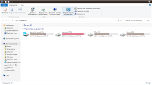 windows 8.1 professional vl with update optimized NickWare Essential 6.3.9600.17085 (2014) (x64) [Ru]
