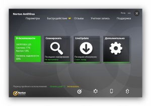 Norton AntiVirus 2014 21.4.0.13 [Ru]