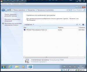 Windows 7 Home Basic SP1 Elgujakviso Edition v17.07.14 (2014) (x86/x64) [Ru]