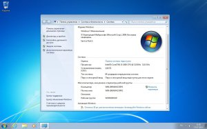 Windows 7 Ultimate SP1 by LEX 14.07.17 (x64) (2014) [Rus]