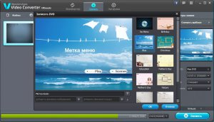 Wondershare Video Converter Ultimate 7.2.0 [Multi/Ru]