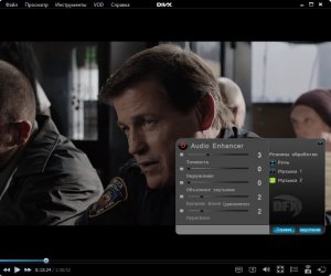 DivX Plus 10.2.2 Build 10.2.1.82 [Multi/Ru]