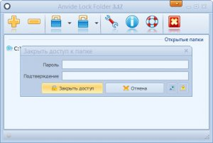 Anvide Lock Folder 3.17 [Multi/Ru]