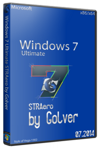 Windows 7 Ultimate STRAero by Golver 07.2014 (x86/x64) (2014) [RUS]