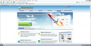 Slim Browser 7.00.103 Final + Portable [Multi/Ru]