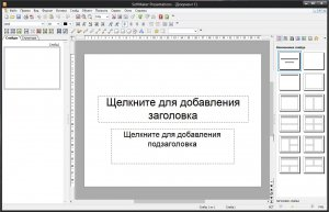 SoftMaker Office Professional 2012 rev 691 Portable by PortableAppZ [Multi/Ru]