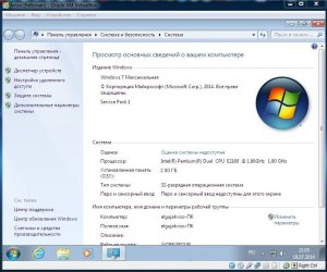 Windows 7 Ultimate SP1 Elgujakviso Edition 19.07.14 (x86/x64) (2014) [Ru]