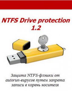 Ntfs Drive protection 1.2 Portable [Multi/Ru]