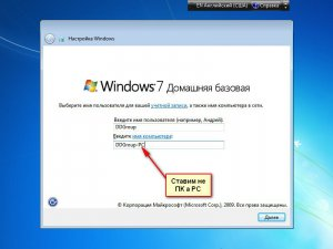 Windows 7 AIO SP1 x64 4in1 DVD updates for July [v.19.07] by DDGroup™ [Ru]