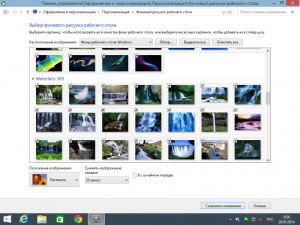 Windows 8.1 Pro by IZUAL Maximum v20.07.2014 (�64) (2014) [Rus]