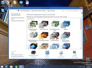 Windows 8.1 Professional Office 2013 KottoSOFT V.22.07.14 (x64)(2014)[RUS]