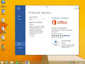 Windows 8.1 Pro by IZUAL Maximum v23.07.2014 + Photoshop CC 14.1.2 Final + Office 2013 (х64) (2014) [Rus]