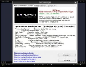 The KMPlayer 3.9.0.126 Portable by PortableAppZ [Multi/Ru]
