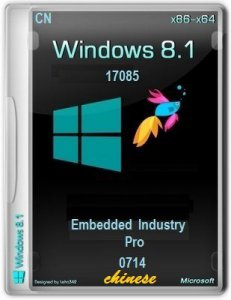 Microsoft Windows 8.1.17085 Embedded Industry (Pro) Update 1 х86-x64 CN PIP by
