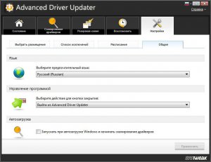 Advanced Driver Updater 2.1.1086.16076 Portable by bumburbia [Multi/Ru]