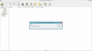 Internet Download Manager 6.21 Build 2 Final RePack by KpoJIuK [Multi/Ru]
