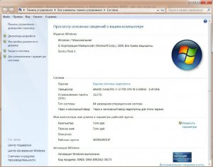Microsoft Windows 7 Ultimate Ru SP1 by AG 07.2014 (x64) (2014) [Ru]