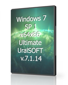 Windows 7 Ultimate UralSOFT v.7.1.14 (x86-x64) (2014) [Rus]