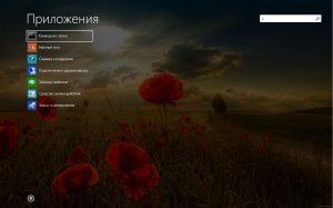 Microsoft Windows 8.1.17085 Exclusive x64 RU by Lopatkin (2014) Русский