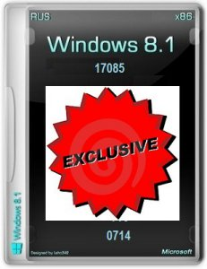 Microsoft Windows 8.1.17085 Exclusive x86 RU by Lopatkin (2014) Русский