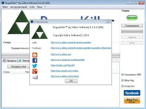 RogueKiller 9.2.4.0 Portable [Multi/Ru]