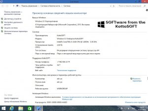 Windows 8.1 Enterprise KottoSOFT 23.07.14 (x64) (2014) [Rus]