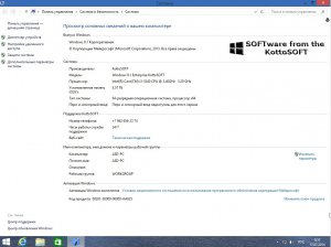 Windows 8.1x64 Enterprise Office 2013 KottoSOFT. 16.7.14 (x64) (2014) [RUS]