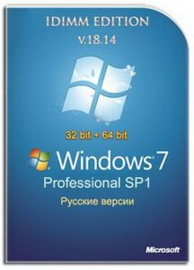 Windows 7 Professional SP1 IDimm Edition v.18.14 (x86-x64) (2014) [Rus]