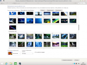Windows 8.1 Enterprise With Мaximum +Photoshop CC 14.1.2 Final IZUAL (x32) ( 28 07 2014) [Rus]