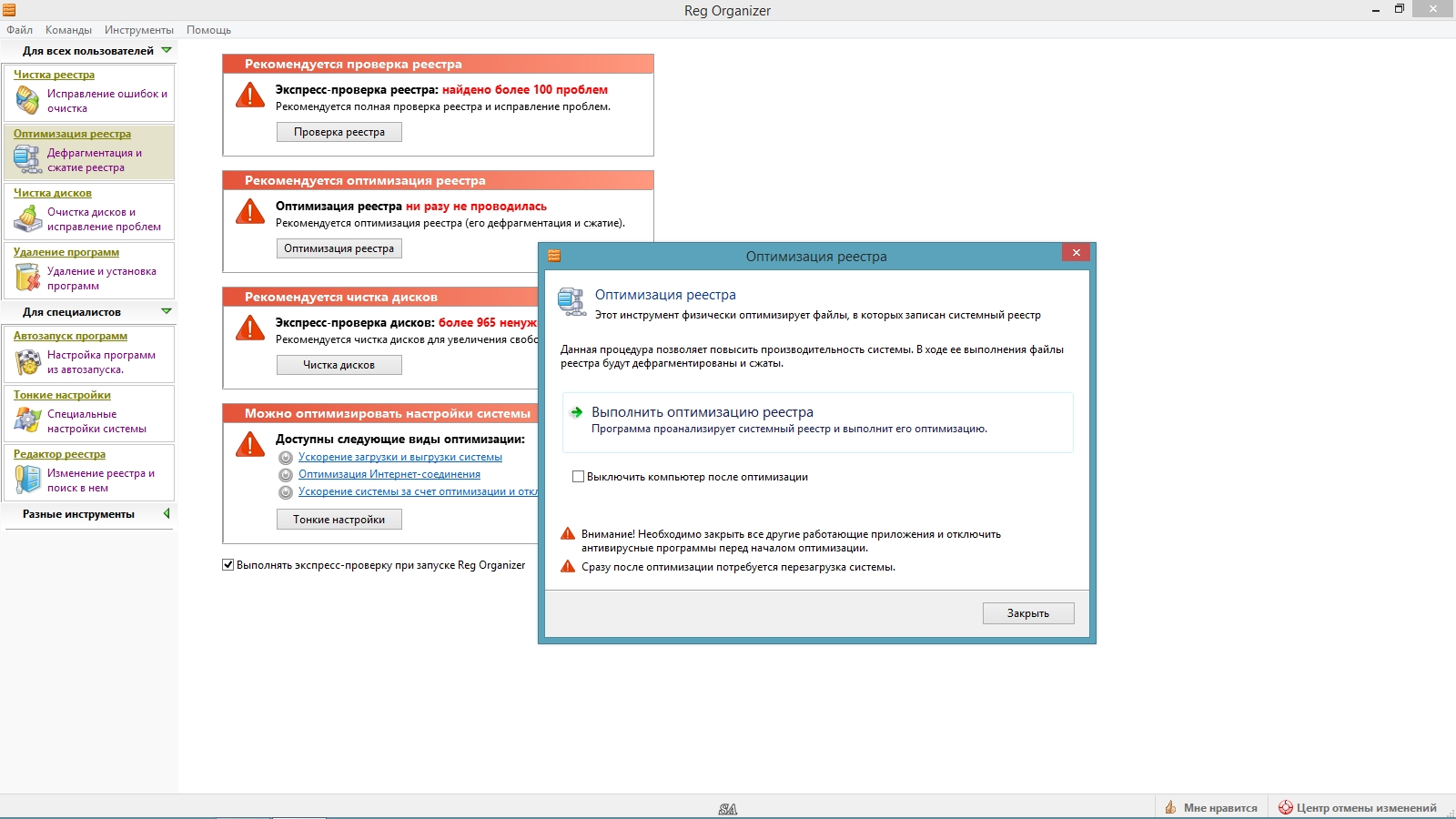 Как создать файл автозапуска на съёмном диске? World-X 91