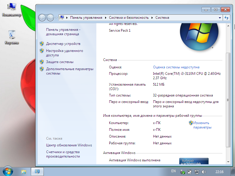 download microsoft windows 7 professional 64 bit