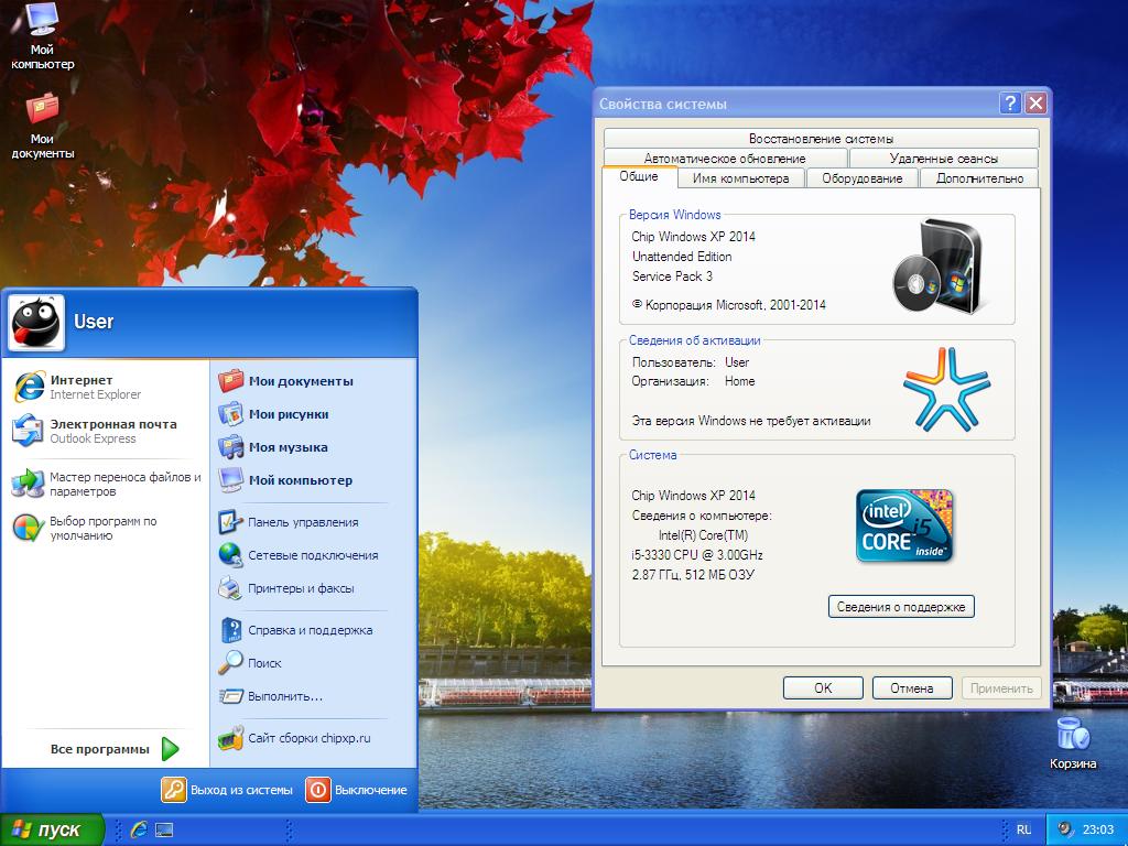 Chip windows xp 2014 торрент скачать