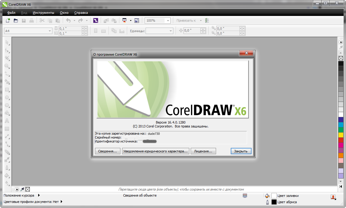 descargar corel draw x6 gratis portable