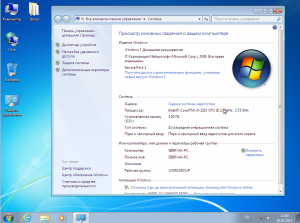 Windows 7 Home Premium v.27.07 by sibiryak (x86-x64) (2014)[RUS]