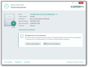 Kaspersky Internet Security 2015 15.0.0.463 Final Repack by ABISMAL888 [Ru]
