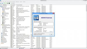 AIDA64 Extreme | Engineer | Business Edition | Network Audit 4.60.3100 Final RePack (& portable) by KpoJIuK [Multi/Ru]