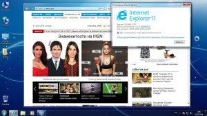 Windows 7 SP1 Enterprise x64_x86 [v.30.07] by DDGroup™ [Ru]