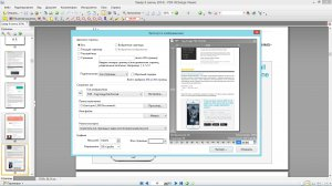 PDF-XChange Viewer Pro 2.5.309.0 RePack (& Portable) by elchupacabra [Ru/En]