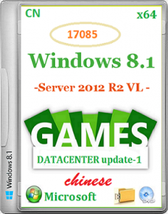 Microsoft Windows 8.1 Server 2012 R2 VL DataCenter 17085 x64 CN Games by Lopatkin (2014) Китайский