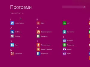 Windows 8.1 Enterprise Update 1 by D!akov July (32bit+64bit) (2014) [Multi/Rus]