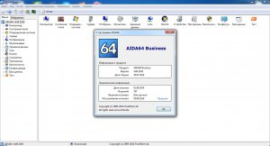 AIDA64 Extreme Edition / Engineer Edition / Business Edition / Network Audit 4.60.3100 Final RePack (& Portable) by Xabib [Multi/Ru]