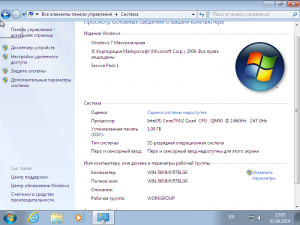 Windows 7 Ultimate SP1 Original by D!akov 03.08.2014 (x86/x64) (2014) [RUS/ENG/UKR]