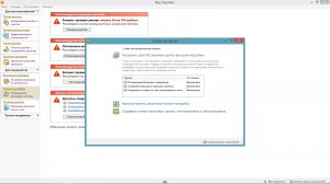 Reg Organizer 6.55 Final RePack (& Portable) by Xabib [Ru/En]