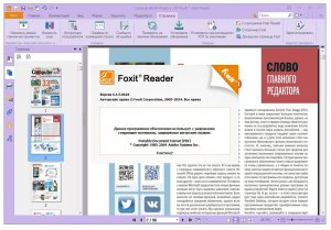 Foxit Reader 6.1.5.0624 RePack (& Portable) by D!akov [Ru/En]