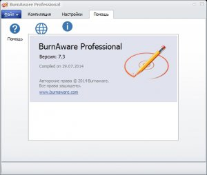 BURNAWARE PROFESSIONAL 7.3 FINAL REPACK (& PORTABLE) BY XABIB [MULTI/RU]
