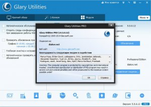 GLARY UTILITIES PRO 5.5.0.12 FINAL PORTABLE BY PORTABLEAPPZ [MULTI/RU]