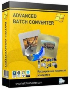 Advanced Batch Converter 7.93 [Multi/Ru]